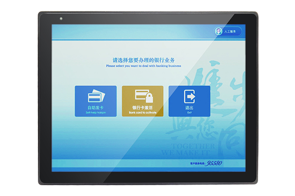 15 Inch Wide Temperature Range LCD Monitor