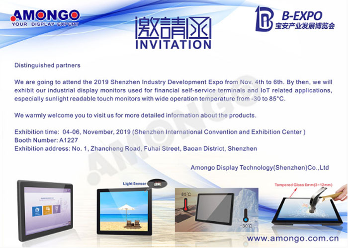 Amongo's invitation of 2019 Shenzhen Industry Development Expo