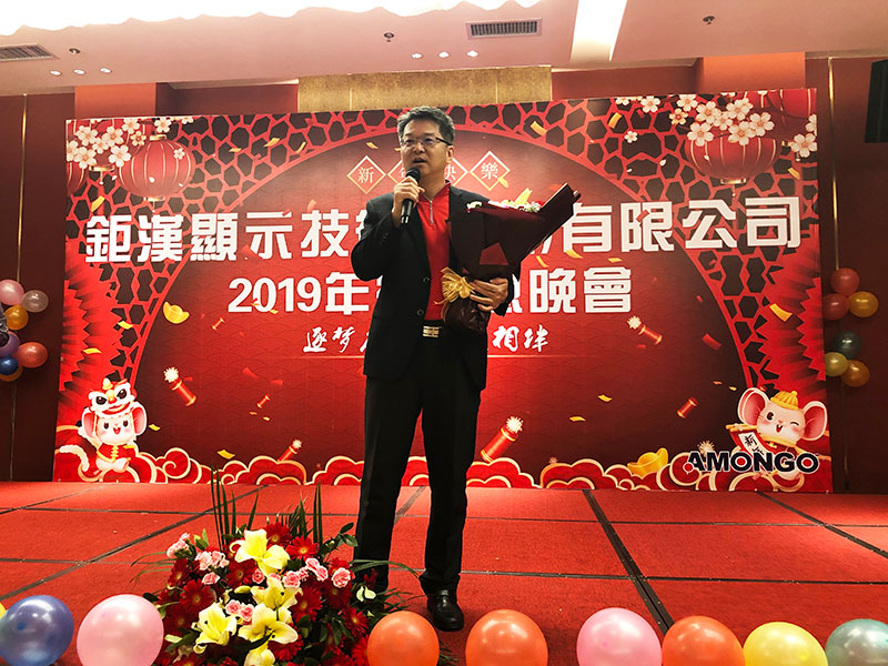 The Year-End Dinner Party 2019 Successfully Held In Shenzhen
